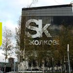 Online Business Mission with Skolkovo Innovation Center